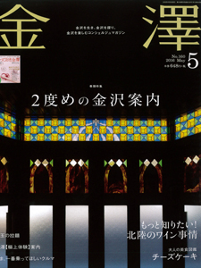 20160420-01